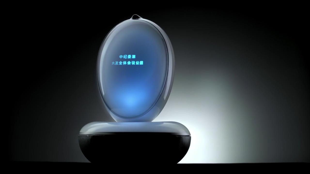 未来家用机器管家[00_01_16][20200723-114742].png