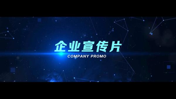 广告宣传片官网首页